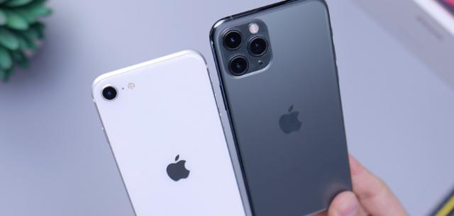 iphone se 2020 versus iphone 11
