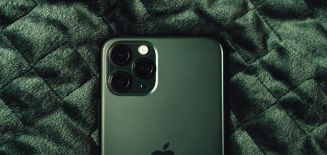 iphone 11 pro grün