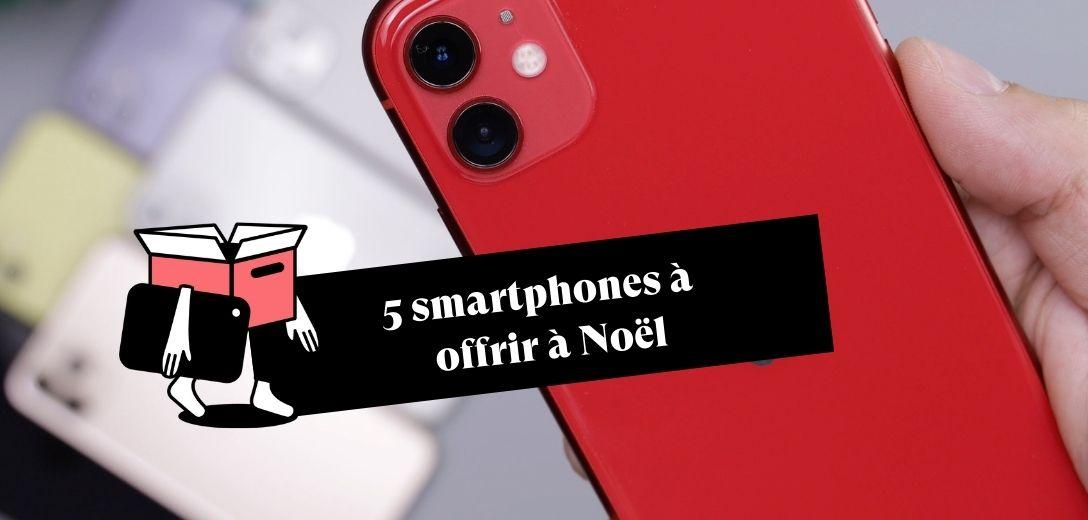 offrir-smartphone-noel