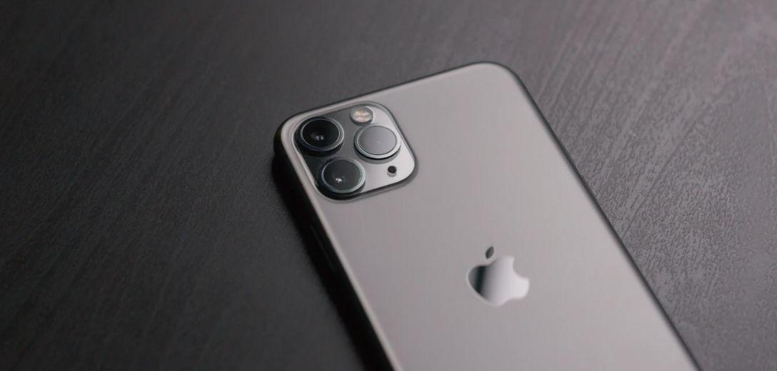 Come scegliere un iPhone serie 11?