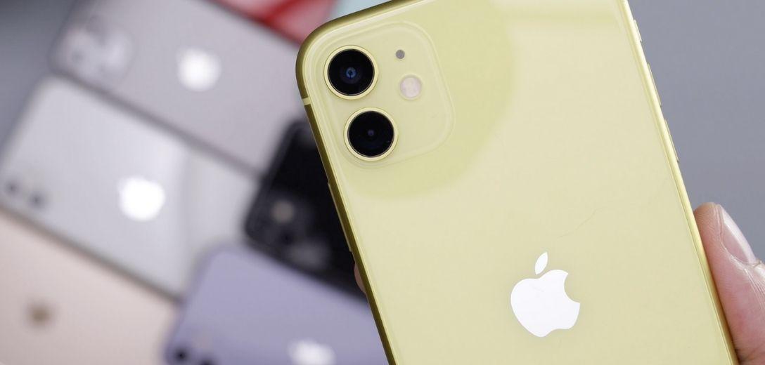 iphone-11-promo