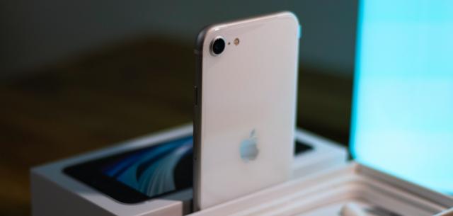 iPhone SE de segunda mano