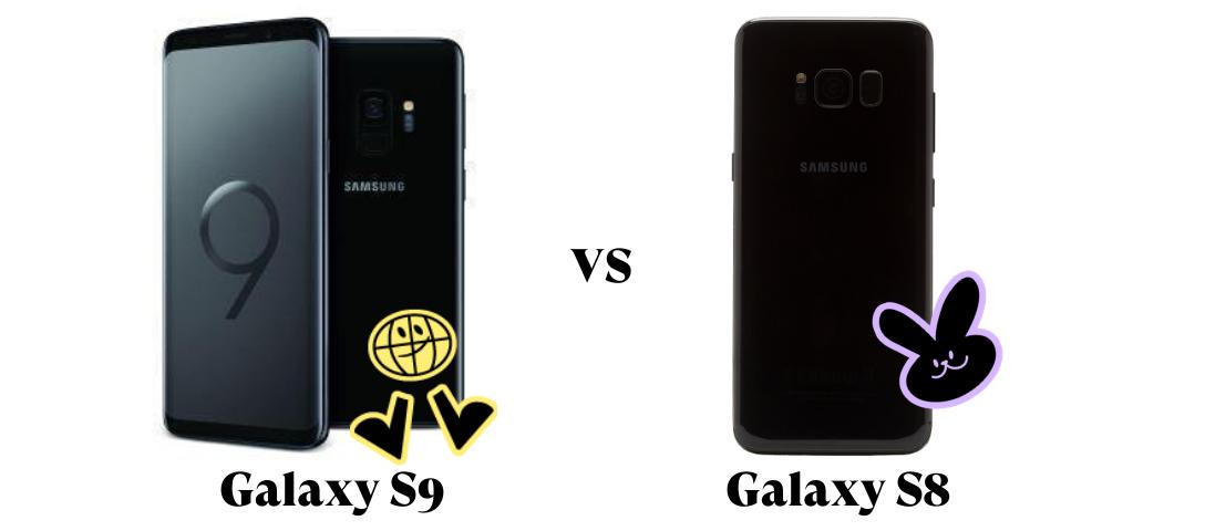 Galaxy S8 o Galaxy S9