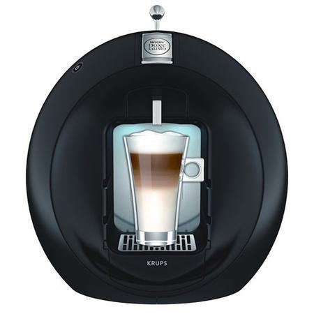 Cafetiere Krups Dolce Gusto Circolo Kp501010