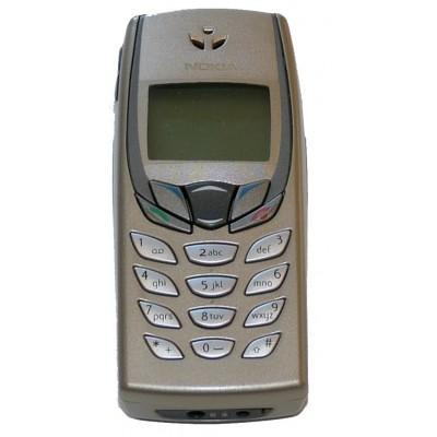 Nokia 6510 - Beige