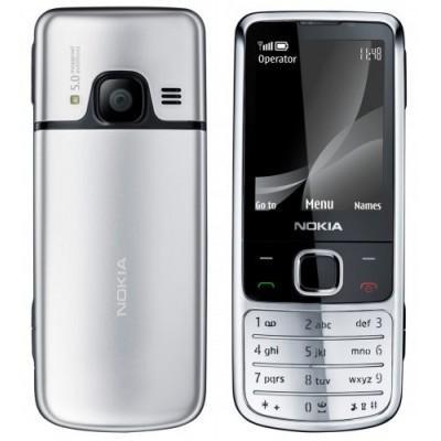 Nokia 6700 Classic - Gris