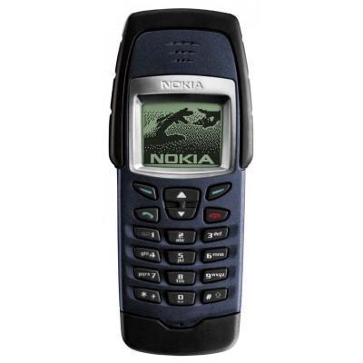Nokia 6250 - Bleu