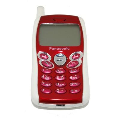 Panasonic GD55 - Rouge