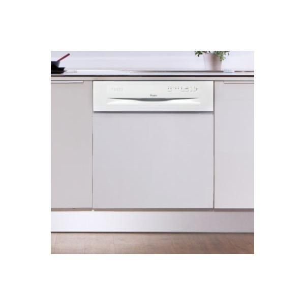 Lave-vaisselle intégrable 60cm WHIRLPOOL ADG5820WHA+ 12 couverts