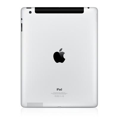 iPad 1 9.7'' 32 Go - Wifi - Blanc