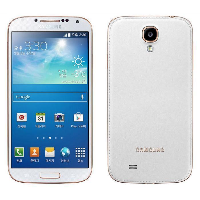 Samsung Galaxy S4 Advance 16GB i9506 - Weiß - Ohne Vertrag