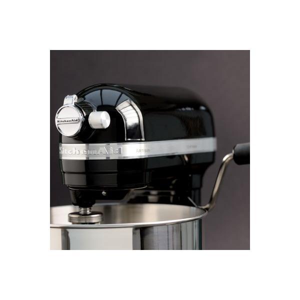 Robot pâtissier sur socle KITCHENAID 5KSM7580XEOB NOIR ONYX