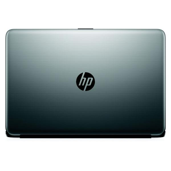 Hp 17-x023nf - Core i7-6500U 2,5 GHz -  1024 Go - RAM 6 Go - AZERTY