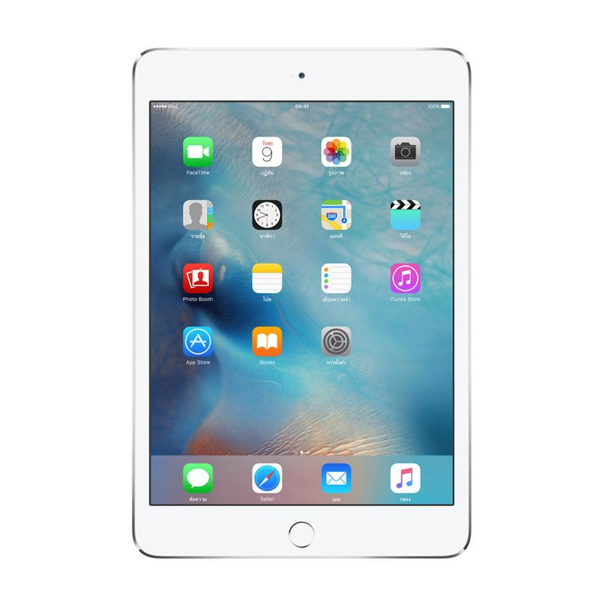 iPad mini 2 16 GB - Wifi + 4G - Plata - Libre
