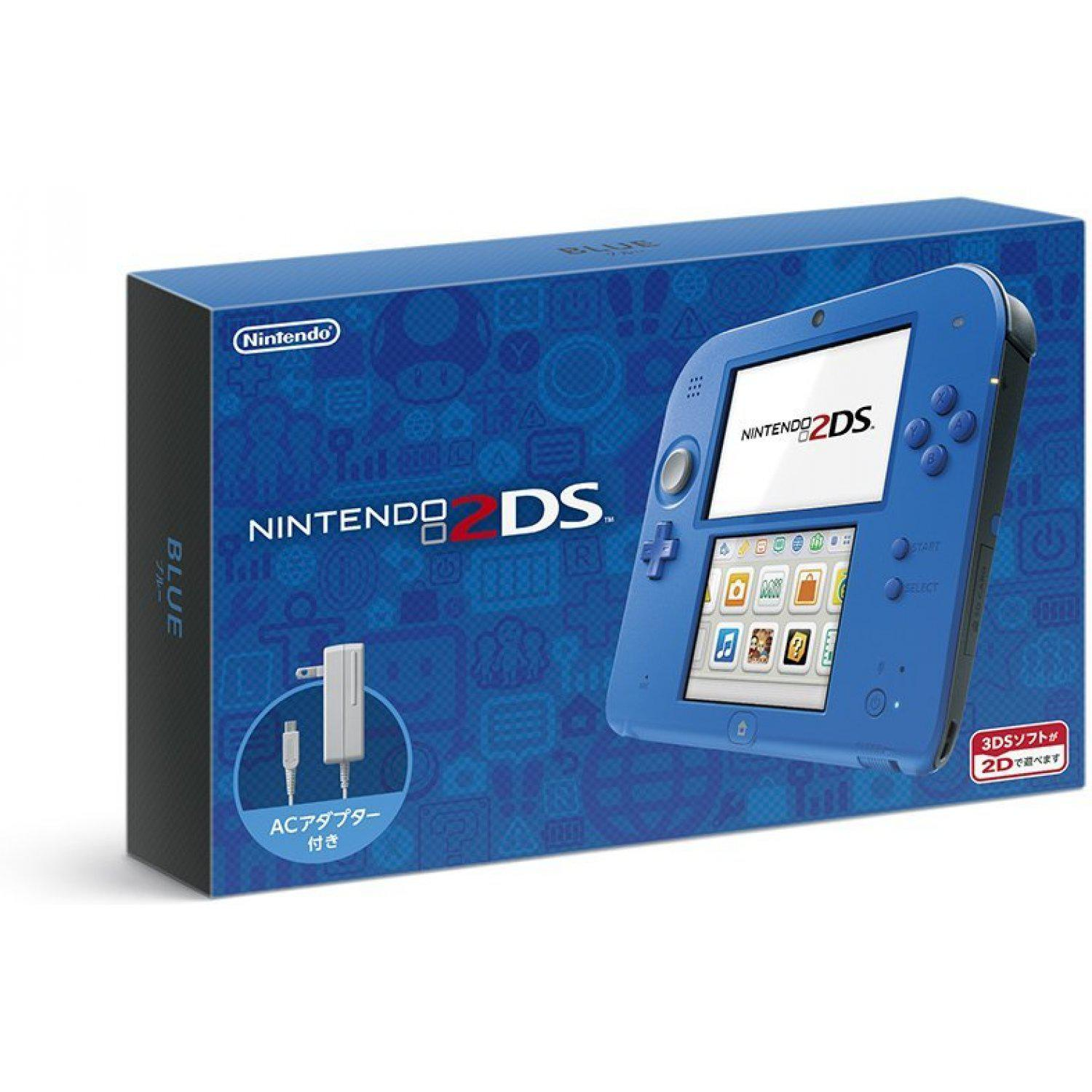 Nintendo DS  - HDD 0 MB - Blue