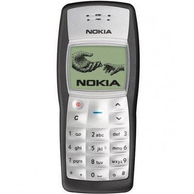 Nokia 1100 - Grey - Unlocked
