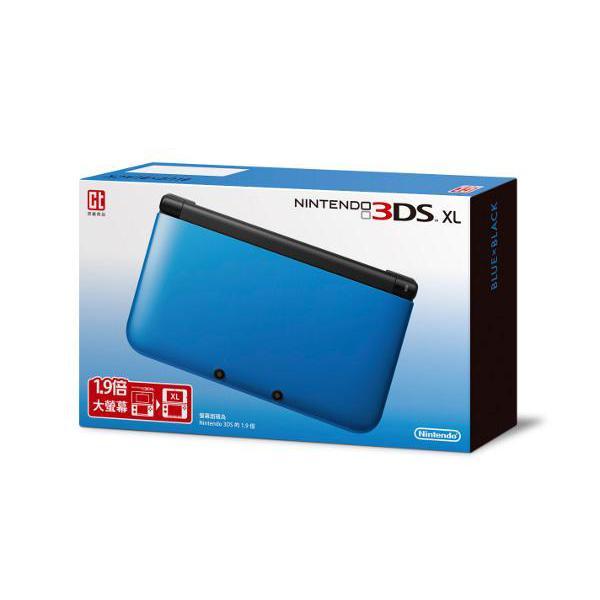 Console - Nintendo 3DS XL - Blu