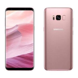 Galaxy S8 64 GB - Rose Pink - Unlocked