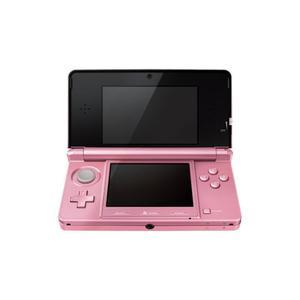 Console Nintendo 3DS - Rose
