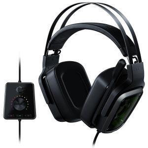 Kopfhörer Gaming mit Mikrophon Razer Tiamat 7.1 V2 - Schwarz