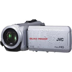 Kamera JVC GZ-R10SE Grau
