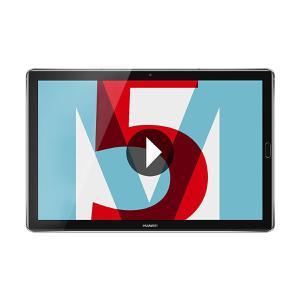 Huawei Mediapad M5 10 32 GB
