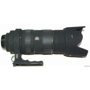 Sigma Objektiivi 50-500mm f/4-6.3