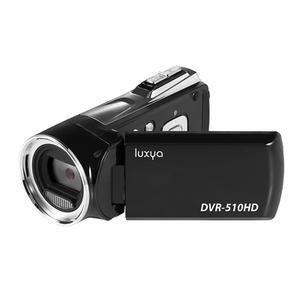 Caméra Luxya DVR-510HD - Noir