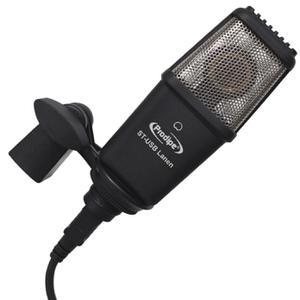 Prodipe ST-USB Lanen Αξεσουάρ ήχου