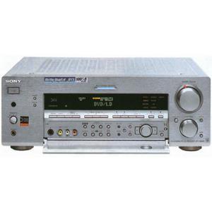 Amplificateur Sony STR-DB 840
