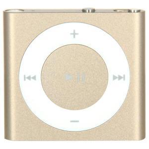 iPod Shuffle 4 MP3 & MP4-soitin & MP4 2GB - Kulta