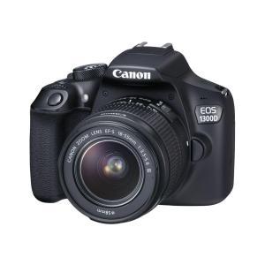 Reflex - Canon EOS 1300D - Noir + Objectif Canon 18-55mm+55-250mm+