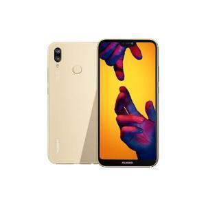 Huawei P20 Lite 64GB   - Goud - Simlockvrij