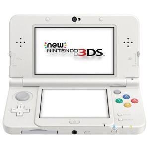 Gameconsole Nintendo New Nintendo 3DS X 4 GB + Animal Crossing Happy Home Designer - Wit