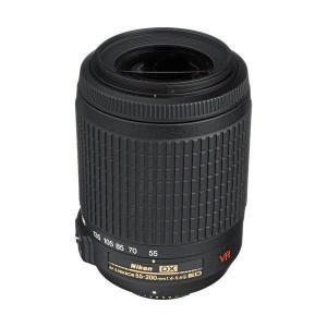 Obiettivo VR Nikon AF-S NIKKOR 55-200mm - Nero