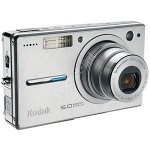 Compact - Kodak Easyshare V550 - Argent