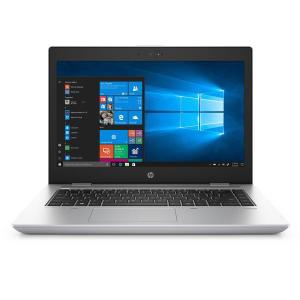 "HP ProBook 640 G4 14"" Core i5 1,6 GHz  - HDD 500 GB - 4GB AZERTY - Frans"