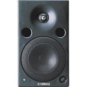 Yamaha MSP5A Speaker - Musta