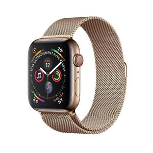 Apple Watch (Series 4)  40 mm - Acier inoxydable Or -  Bracelet Milanais Or