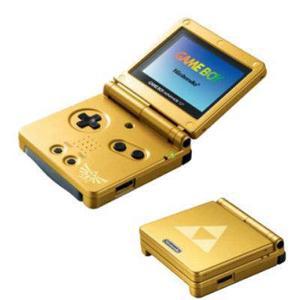 Console Nintendo Game Boy Advance SP Legend of Zelda - Or
