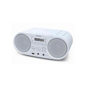 Radio-CD Sony ZSPS50 - Weiß