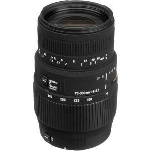 Objektiv Sigma AF 70-300mm f4-5.6 DL Macro - Schwarz
