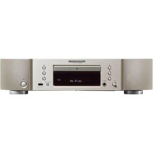 Platine CD Marantz CD6006 Silver Gris