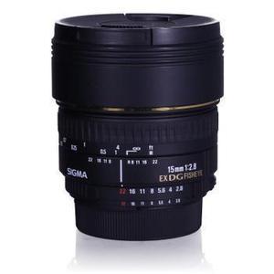 Objektiivi Sigma SA 15mm f/2.8