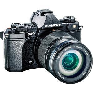 Spiegelreflex Olympus Omde-M5 Mark II