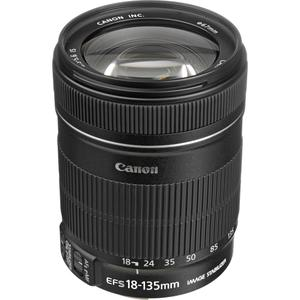 Objetivo Canon Zoom EFS 18-135mm 1: 3.5-5.6 IS STM