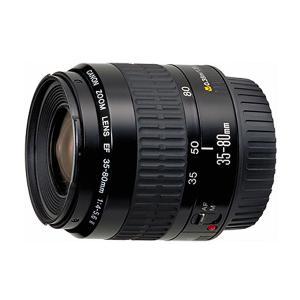 Objektiv Canon Zoom EF 35-80mm 1: 4-5.6