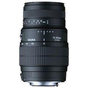 Sigma 70-300mm f /4-5.6 DG Macro -Objektiivi Canonille