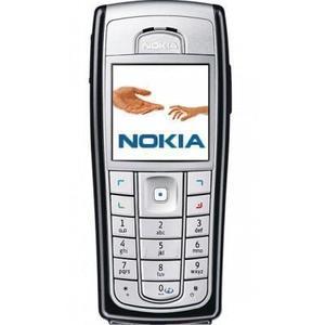 Nokia 6230i - Grey/Black - Unlocked