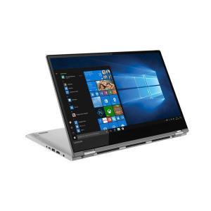 Lenovo Yoga 530 14-inch Ryzen 5 2500U - SSD 256 GB - 8GB AZERTY - Francês